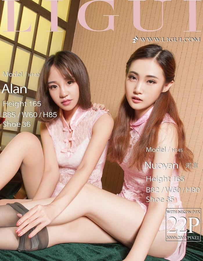 [Ligui丽柜]2016.09.25 Model ALAN&诺言[22+1P/23.8M]
